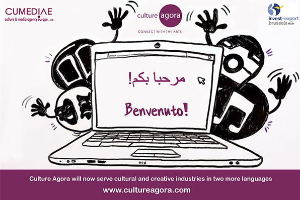 Culture Agora's new languages